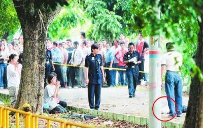 High crime rate in Malaysia