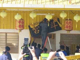 Dou Mu Gong demolition
