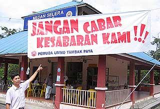 UMNO racism