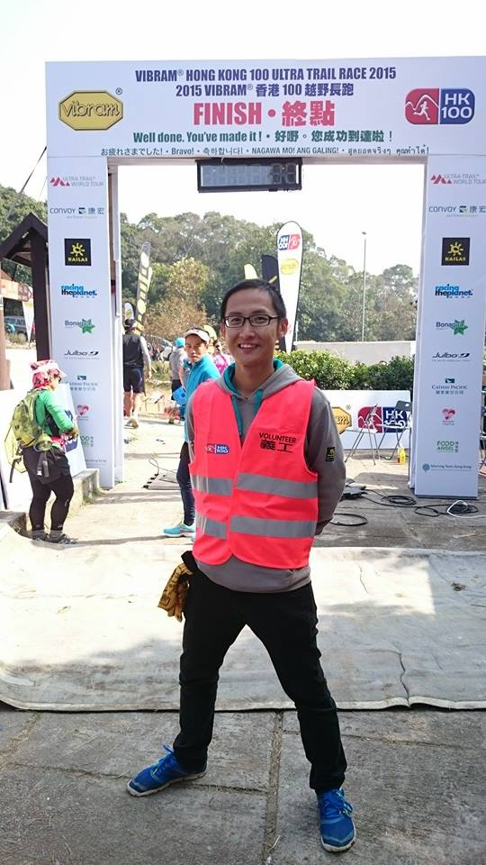 Vibram HK100 2015 (Photo by Michael Wong)