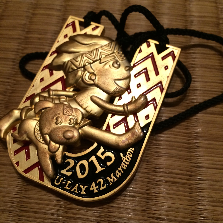 Unique U-lay 42 Marathon medal.